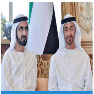 Full text: UAE's 'Principles of the 50' to guide country in new era