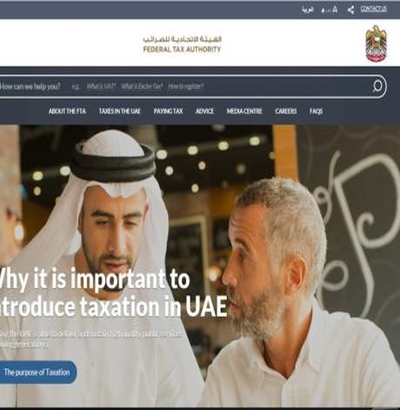 Confused by UAE tax? This website can help