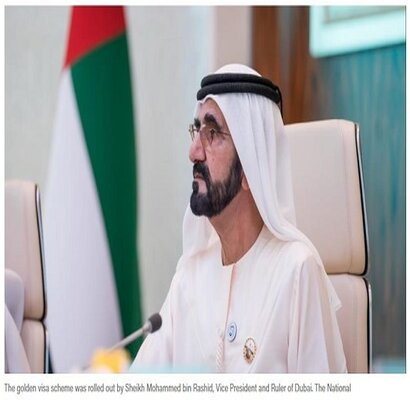 UAE updates bankruptcy law to help cash-strapped businesses